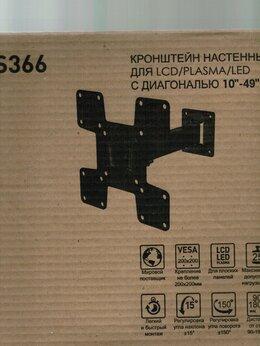 Кронштейны и стойки - наклонно поворотный кронштейн s366 Mart, 0
