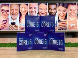 Процессоры (CPU) - Процессор Intel Core i5-10500 BOX, 0