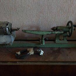 Производственно-техническое оборудование - Токарный станок по дереву красный металлист, 0