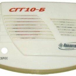 Охранно-пожарная сигнализация - Газоанализатор детектор для дома СГГ 10 Б бытовой радар сигнализатор утечки газа, 0