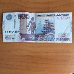 Банкноты - Купюра , 0