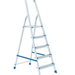 Лестницы и стремянки - Стремянка 5 ступеней, алюминиевая Сибртех, 0