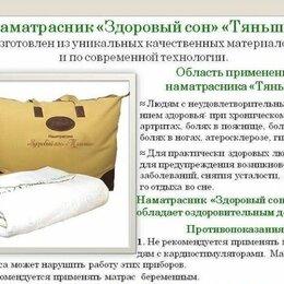 """Постельное белье - Наматрасник """"Здоровый сон"""", 0"""