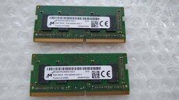 Модули памяти - Память sodimm DDR4 4 гб 3200 мгц Micron…, 0