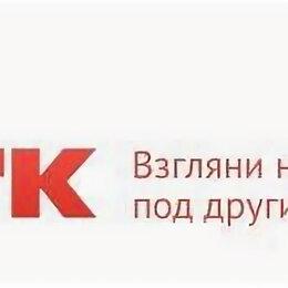 Промоутеры - Распространитель листовок Томск, 0