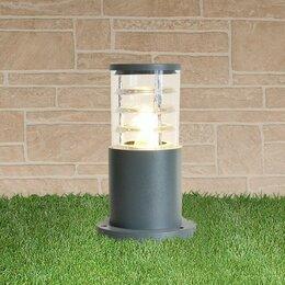 Уличное освещение - Ландшафтный светильник IP54 1508 TECHNO серый , 0