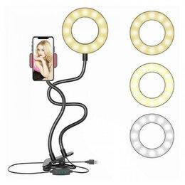Фотоаппараты - Кольцевая светодиодная лампа с держателем, 0