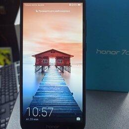 Мобильные телефоны - Телефон Honor 7C 3/32, 0