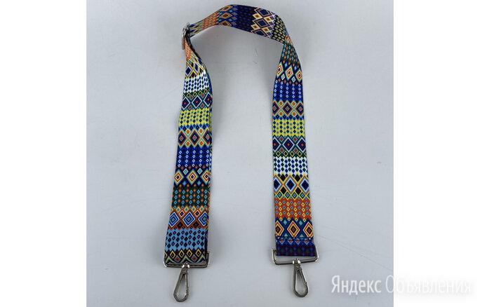 Ремень для сумки голубой LACCOMA 1000-5-13 Артикул: 16405-48 по цене 490₽ - Сумки, фото 0