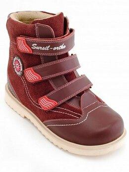 Ботинки - Ботинки ортопедические 23-217 размер 27, 0