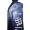 BMW Масло Моторное Синтетическое Bmw Twin Power... по цене 1258₽ - Масла, технические жидкости и химия, фото 0