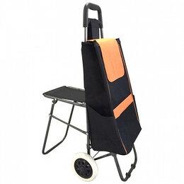 Тележки и тачки - Тележка с сумкой C201, 25 кг, с откидным стулом, 0