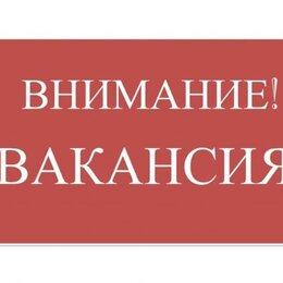Рабочие - Требуется рабочий на обслуживание многоквартирных домов, СПб, 0