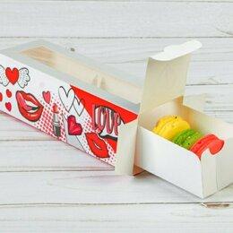 Подарочная упаковка - Коробка для сладостей, 0