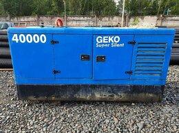 Спецтехника и навесное оборудование - Генератор GEKO 40000, 0