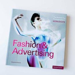 Искусство и культура - Новая книга по фотографии Fashion and Advertising, 0