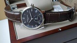Наручные часы - Frederique Constant FC-705 Gray, 0
