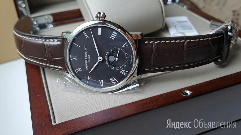 Frederique Constant FC-705 Gray по цене 125000₽ - Наручные часы, фото 0