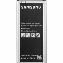 Аккумуляторы - Аккумулятор для Samsung Galaxy J5 (2016) SM-J510F/DS / EB-BJ510CBE, 0