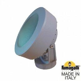Прожекторы - 2M1.000.000.LXD1L Уличный прожектор Fumagalli…, 0