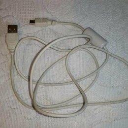 Компьютерные кабели, разъемы, переходники - Оригинальный кабель mini USB Canon, 0