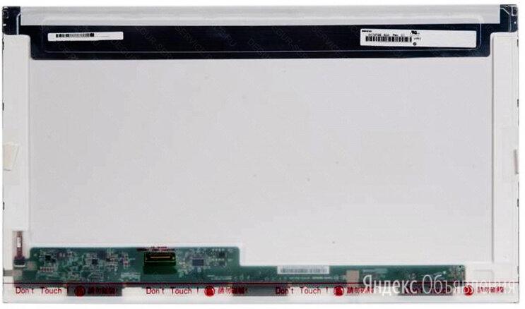 Матрица (экран) для ноутбука MSI GS70 6QD STEALTH по цене 8290₽ - Аксессуары и запчасти для ноутбуков, фото 0