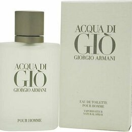 Парфюмерия - Armani Acqua Di Gio men edt 100 ml, 0
