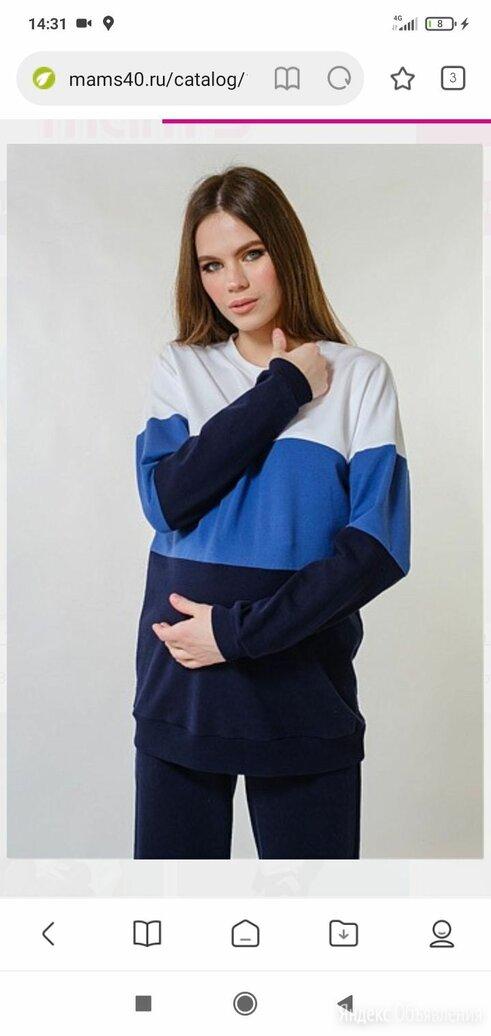 Спортивный костюм для беременных.  по цене 3000₽ - Брюки, фото 0