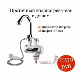 Водонагреватели - Проточный электрический водонагреватель Delimano…, 0
