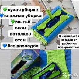 Швабры и насадки - Универсальная ЭКО швабра!, 0