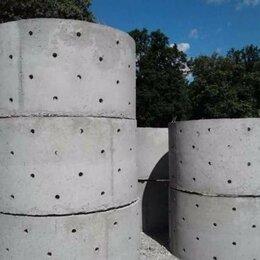 Железобетонные изделия - Кольцо бетонное 1,5м перфорированное (с отверстиями под сливную яму), 0