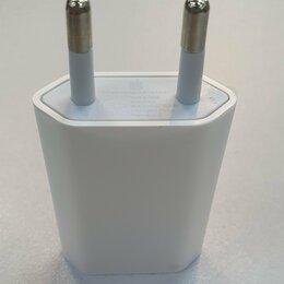 Зарядные устройства и адаптеры - Адаптер для iphone 1 ампер , 0