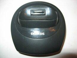 Зарядные устройства и адаптеры - Стакан для Siemens S55 и т.п.аналогичных Сименсов, 0