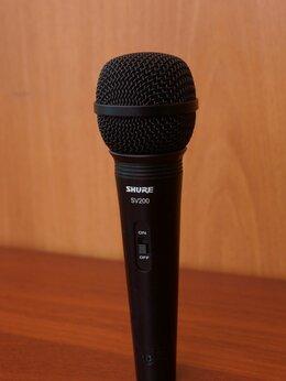 Микрофоны - Вокальный микрофон (динамический) Shure SV200-A, 0