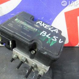 Кузовные запчасти - Блок Abs Mazda Axela BL5FW, 0
