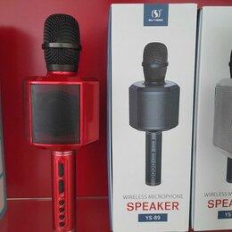 Микрофоны и усилители голоса - Караоке микрофон YS-89 Magic Bass Новинка (Красно-черный), 0