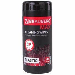 Бумажные салфетки, носовые платки - Салфетки влажные для пластика Brauberg Max 100 шт , 0