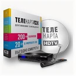 Спутниковое телевидение - Комплект Телекарта с просмотром 250 каналов на 3 года без аб. платы, 0