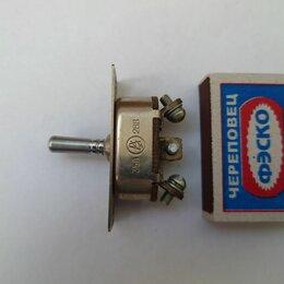 Электроустановочные изделия - Тумблер-выключатель на 3положения, 0