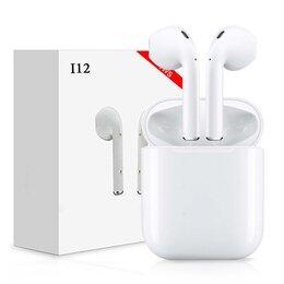 Наушники и Bluetooth-гарнитуры - Беспроводные Bluetooth наушники i12-TWS, white, 0