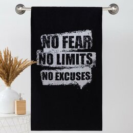Туалетная бумага и полотенца - Полотенце махровое Этель ЧБ 'No fear No limits', пестроткань, 70х130 см, 0