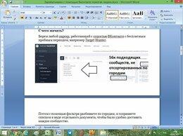 Фрилансер - Программа-заработок в интернете., 0