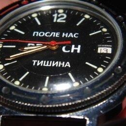 Наручные часы - Часы Восток, 0