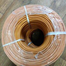 Прочие хозяйственные товары - материалы КПСнг FRHF 1*2*0,75, 0
