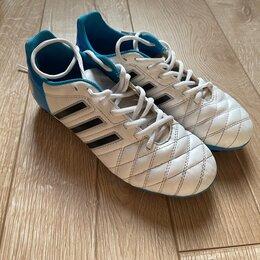 Обувь для спорта - Бутсы Adidas , 0