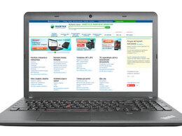 Ноутбуки - Lenovo ThinkPad E540, 0