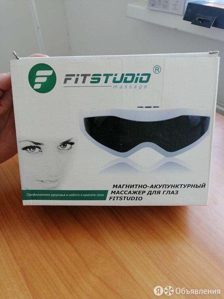 Массажёр для глаз Fitstudio по цене 1000₽ - Вибромассажеры, фото 0