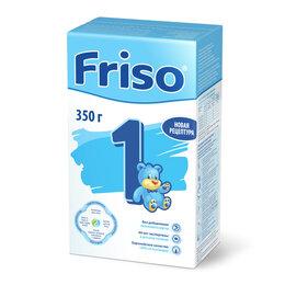 Детское питание - FRISO 1 {350г} LockNutri Молочная Смесь {с рождения} (картон) 350г, 0