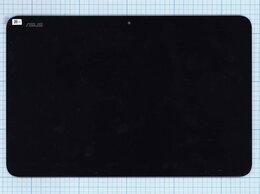 Запчасти и аксессуары для планшетов - Модуль (матрица + тачскрин) для Asus Transformer…, 0