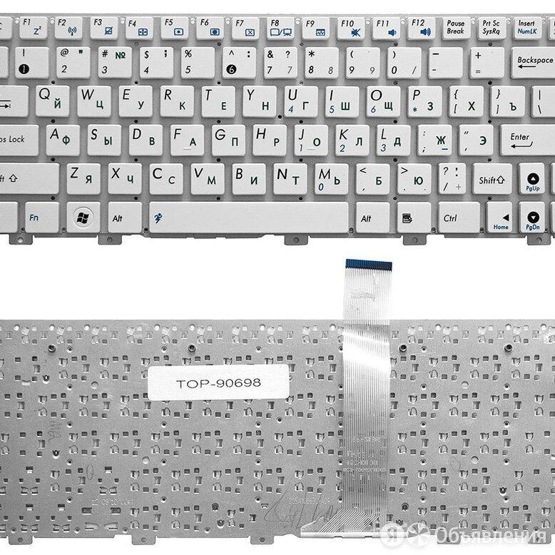 Клавиатура MP-10B63SU-5281 по цене 780₽ - Аксессуары и запчасти для ноутбуков, фото 0
